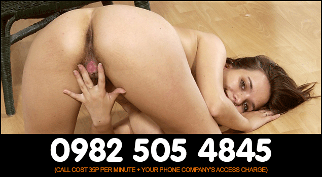 cheap-sex-line_rimming-phone-sex-chat-2